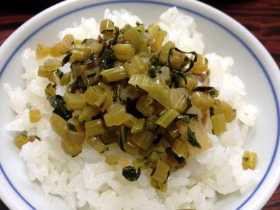 大根の葉とジャコの炒め物2