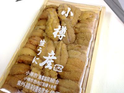 小樽産キタムラサキウニ