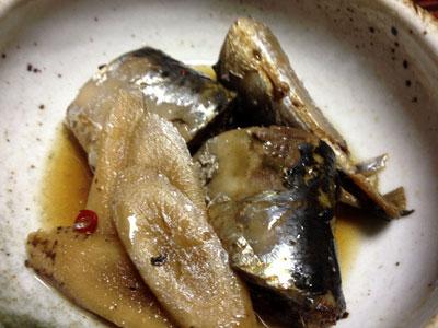 イワシの黒酢煮1