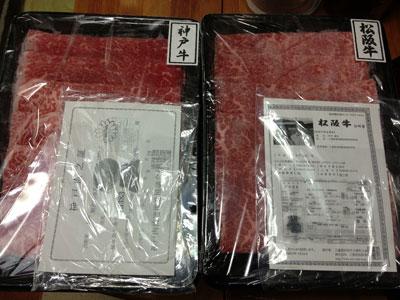 すき焼き用神戸牛と松阪牛