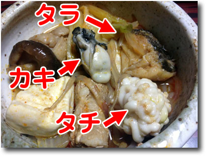 キムチ鍋img2