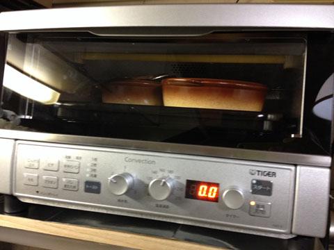 オーブントースター1