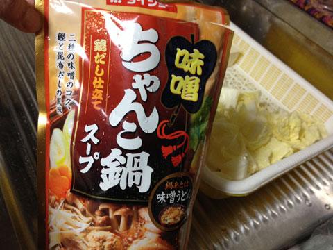 ちゃんこ鍋スープ