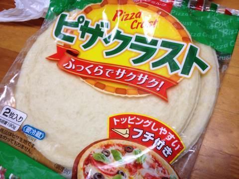 市販のピザ生地(ピザクラスト)