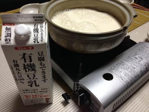豆乳を使って湯葉と鍋(湯葉作成前)