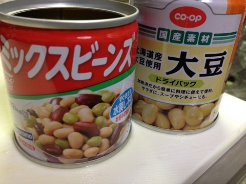 豆のピクルス用