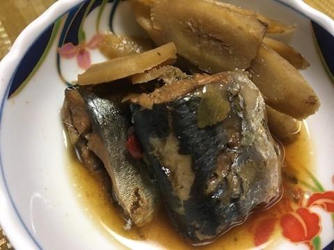 サンマの黒酢煮2