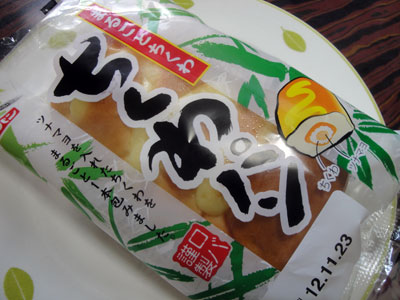 ロバパンのちくわパン1