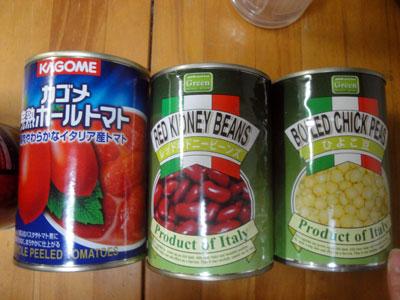 トマト缶と豆缶