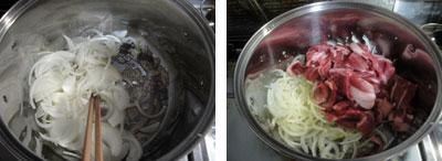 ラム肉と豆のトマト煮2
