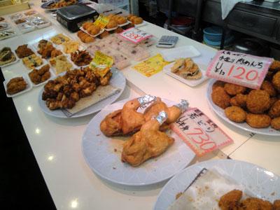 南樽市場「おおみ商店」の惣菜