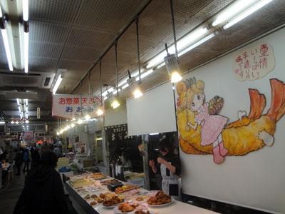 南樽市場の惣菜店「おおみ商店」