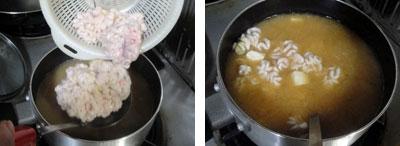 タチの味噌汁1