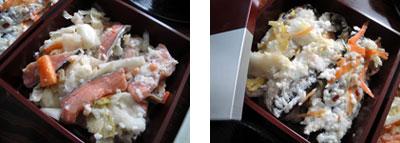 正月料理から/飯寿司