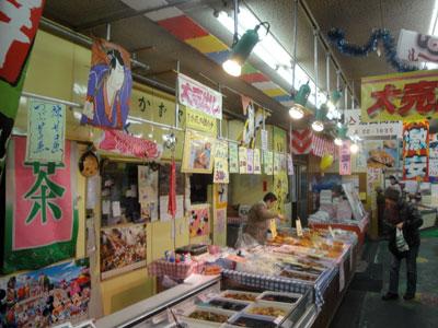 入船市場のお惣菜店「酒田商店」1